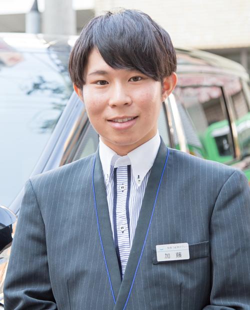加藤 晧史郎