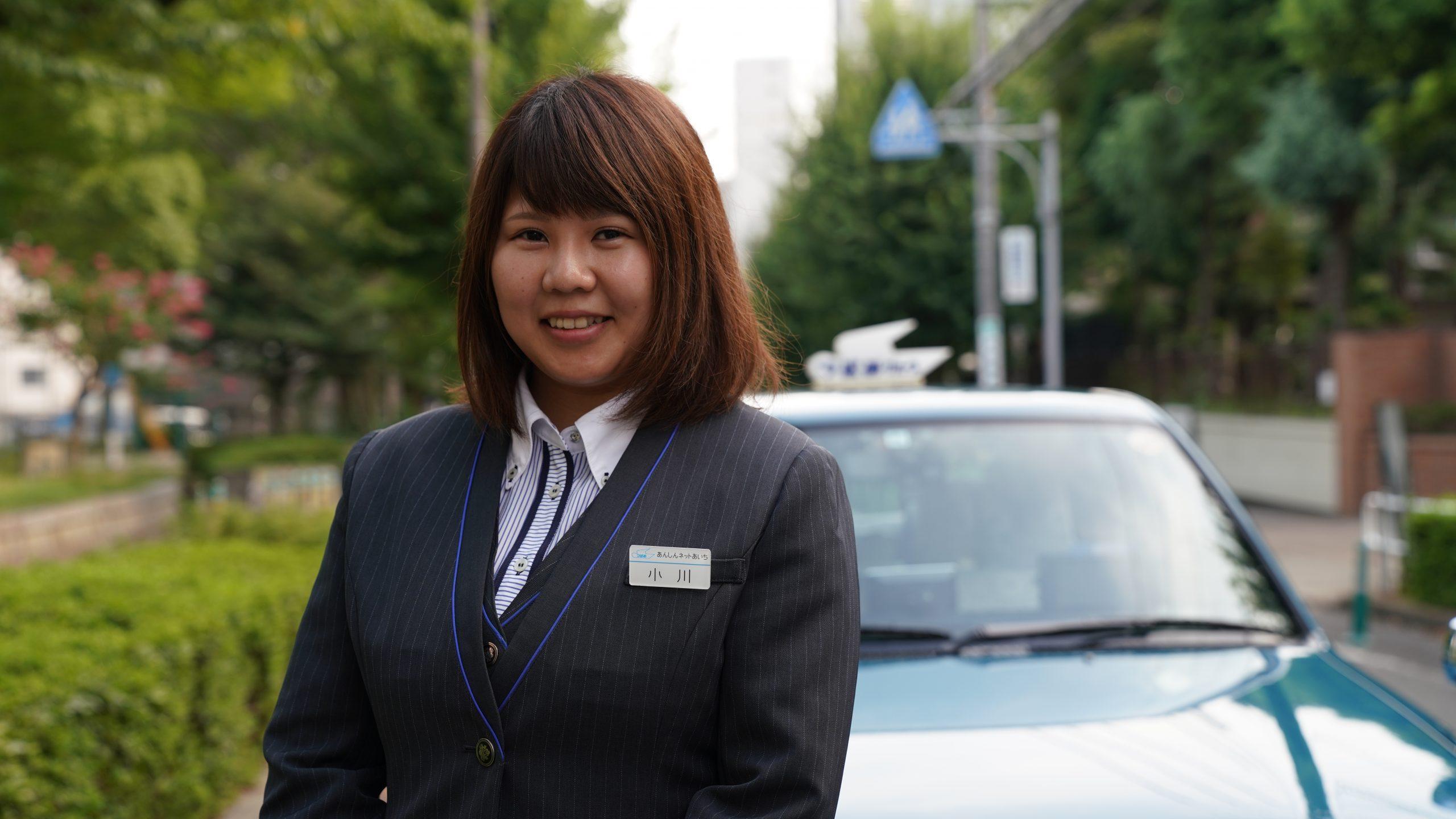 岐阜 陣痛 タクシー